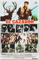 The Deer Hunter - Spanish Movie Poster (xs thumbnail)