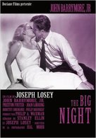 The Big Night - French DVD movie cover (xs thumbnail)
