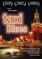 Taksi-Blyuz - Movie Poster (xs thumbnail)