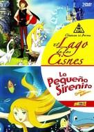 Andasen dôwa ningyo-hime - Spanish DVD cover (xs thumbnail)