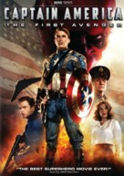 Captain America: The First Avenger - DVD movie cover (xs thumbnail)