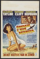 Suddenly, Last Summer - Belgian Movie Poster (xs thumbnail)