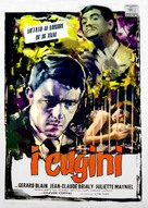 Les cousins - Italian Movie Poster (xs thumbnail)