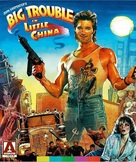 Big Trouble In Little China - British Blu-Ray cover (xs thumbnail)
