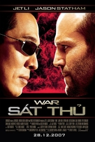 War - Vietnamese Movie Poster (xs thumbnail)