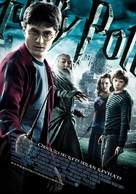 Harry Potter and the Half-Blood Prince - Andorran Movie Poster (xs thumbnail)
