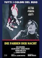 Tutti i colori del buio - German Blu-Ray cover (xs thumbnail)