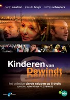 """Kinderen van Dewindt"" - Belgian Video release movie poster (xs thumbnail)"