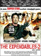 The Expendables 2 - Indian Movie Poster (xs thumbnail)