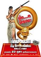 Balls of Fury - Thai Movie Poster (xs thumbnail)