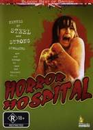 Horror Hospital - Australian DVD cover (xs thumbnail)