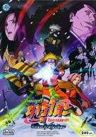Naruto movie 1: Daikatsugeki! Yukihime ninpôchô dattebayo!! - Thai DVD cover (xs thumbnail)