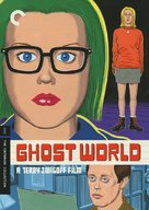 Ghost World - DVD movie cover (xs thumbnail)