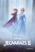 Frozen II - Hungarian Movie Cover (xs thumbnail)