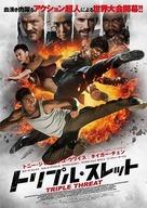 Triple Threat - Japanese Movie Poster (xs thumbnail)