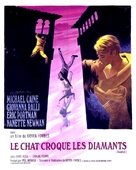 Deadfall - French Movie Poster (xs thumbnail)