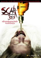 Scar - Thai Movie Poster (xs thumbnail)