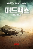 Mad Max: Fury Road - South Korean Movie Poster (xs thumbnail)