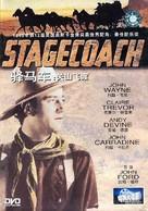 Stagecoach - Hong Kong DVD cover (xs thumbnail)