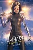 Alita: Battle Angel - Ukrainian Movie Poster (xs thumbnail)