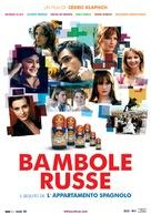 Les poupées russes - Italian Movie Poster (xs thumbnail)