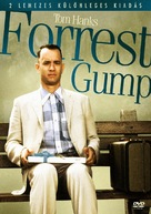 Forrest Gump - Hungarian Movie Cover (xs thumbnail)