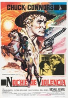 Ride Beyond Vengeance - Spanish Movie Poster (xs thumbnail)