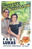 The Chinese Bungalow - Movie Poster (xs thumbnail)
