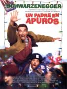 Jingle All The Way - Spanish Movie Poster (xs thumbnail)