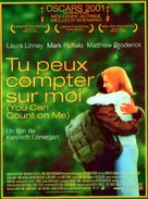 You Can Count on Me - French Movie Poster (xs thumbnail)