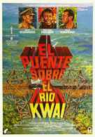 The Bridge on the River Kwai - Spanish Movie Poster (xs thumbnail)