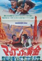 Mackenna's Gold - Japanese Movie Poster (xs thumbnail)