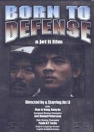 Zhong hua ying xiong - DVD cover (xs thumbnail)