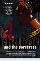 Kirikou et la sorcière - Movie Poster (xs thumbnail)