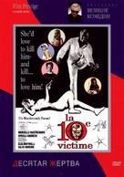 La decima vittima - Russian DVD cover (xs thumbnail)