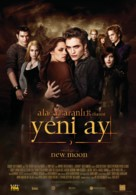 The Twilight Saga: New Moon - Turkish Movie Poster (xs thumbnail)