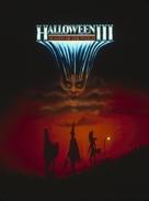 Halloween III: Season of the Witch - Movie Poster (xs thumbnail)