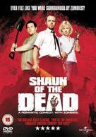 Shaun of the Dead - British DVD movie cover (xs thumbnail)