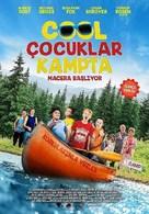 Camp Cool Kids - Turkish Movie Poster (xs thumbnail)