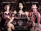 Moebiuseu - British Movie Poster (xs thumbnail)