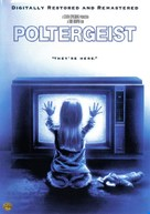 Poltergeist - DVD cover (xs thumbnail)