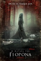 The Curse of La Llorona - Greek Movie Poster (xs thumbnail)