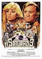 Saturn 3 - Spanish Movie Poster (xs thumbnail)