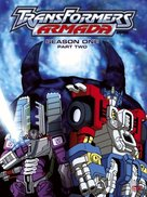 """Transformers: Armada"" - DVD movie cover (xs thumbnail)"