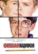 Cheats - Russian DVD cover (xs thumbnail)