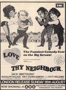 Love Thy Neighbour - British Movie Poster (xs thumbnail)