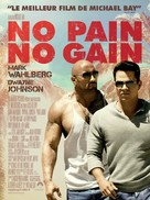 Pain & Gain - French Movie Poster (xs thumbnail)