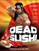 Deddo sushi - French Movie Poster (xs thumbnail)
