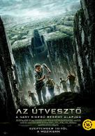 The Maze Runner - Hungarian Movie Poster (xs thumbnail)