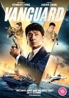 Vanguard - British Movie Cover (xs thumbnail)